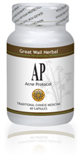 Natural Herbal Acne Remedy at Great Wall Herbal